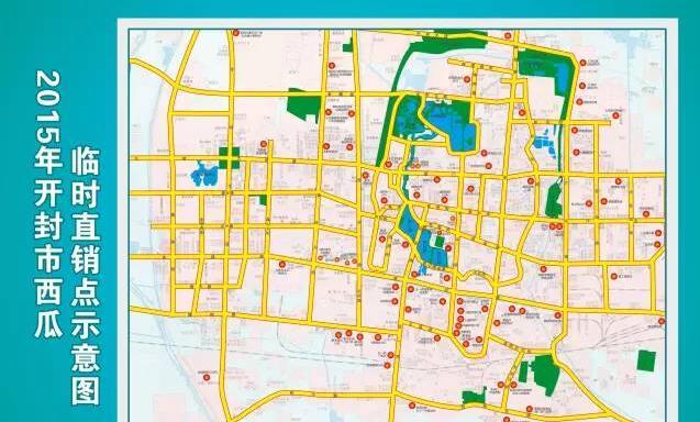 """城管手绘 """"橘子地图 """""""