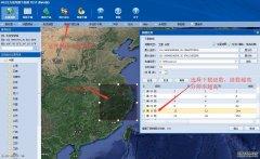 OsgEarth加载谷歌卫星地图的源码案例