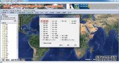 如何基于卫星地图制作矢量化电子地图