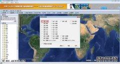 离线 Google Map API 加载离线谷歌地图