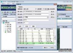 在ArcMap加载17.6GB离线卫星地图的方法