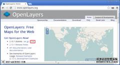 天地图在OpenLayers服务器端的部署教程
