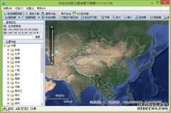 谷歌地图制作ArcGIS Server缓存的教程