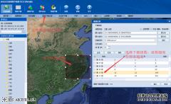 如何将谷歌地图叠加到MapGIS三维地球