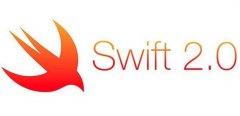 swift语言2.0中的错误处理