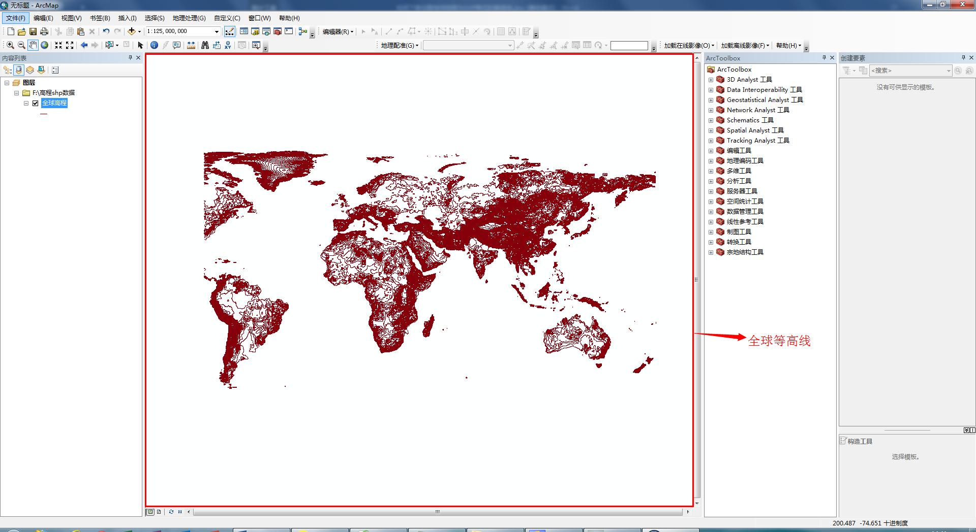 世界地球矢量图