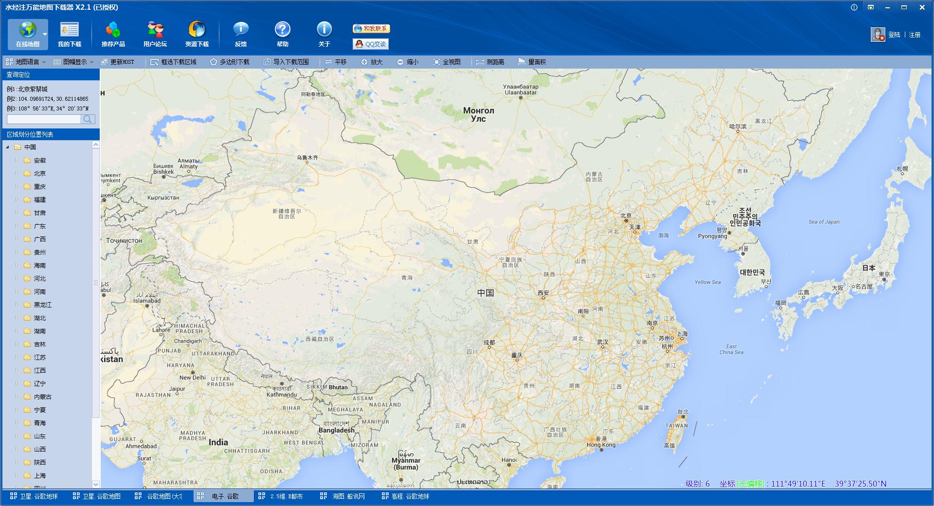 谷歌三维高清卫星地图