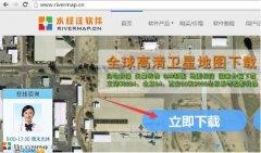 安徽全省谷歌卫星地图免费下载的方法